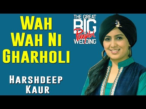 Wah Wah Ni Gharholi | Harshdeep Kaur | (Album: The Great Big Punjabi Wedding)