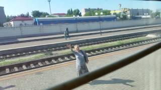 видео Билеты на  поезд в Херсне