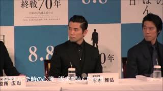 映画「日本のいちばん長い日」 http://nihon-ichi.jp/ 2015年8月8日ロー...