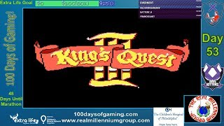 #100DaysofGaming 2019 Day 53 - King's Quest III: To Heir is Human