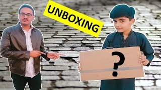 PM Laptop Scheme 2018: Unboxing | Price | Specifcation | Pmln Laptop Pahse 5 Distribution AT UAF FSD