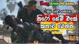 Story of NERO Sinhala PC Game by Arimac Sri LAnka