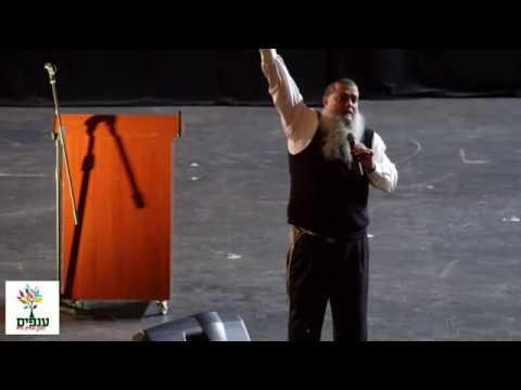 שידור חי מאשקלון - הרב יגאל כהן HD - היכל התרבות באשקלון