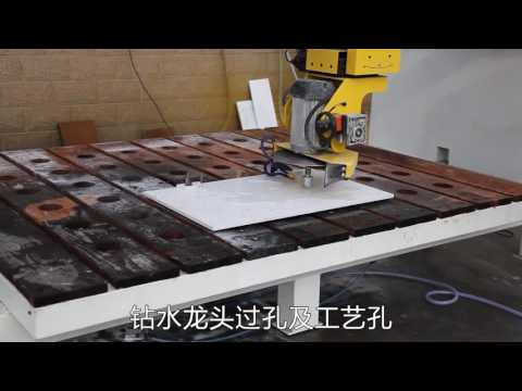 Titan3500 multi-function CNC 4-Axis stone cutting polishing machine