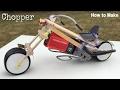Cómo Hacer Una Motocicleta De Popsicle Palos Y Dc Motor - Coche De Juguete Impresionante - Chopper