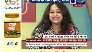 India News Exclusive interview with Meghana Erande