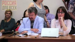 Р.Багдасаров:В книге Бурьянова-анализ ситуации со свободой совести