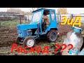 Поделки - Трактор с ЗиД  перепахиваю огород. Расход топлива.  Homemade tractor