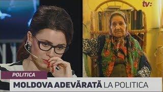 POLITICA CU NATALIA MORARI /28.12.17/ Despre Moldova Adevărată, Cu Fotograful Natalia Garbu