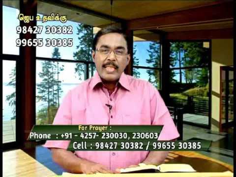 CK Medias: Ps.Rajanayagam 1.02.16