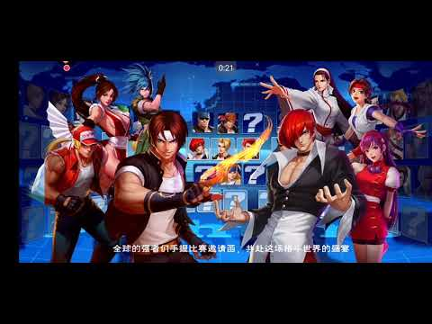 The King Of Fighters ALLSTAR 拳魂觉醒 (2019) - CN Mobile Gameplay