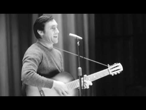 Владимир Высоцкий. Песни