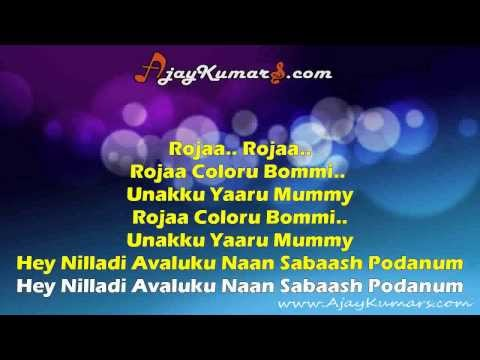 Oodha Color Ribbon HQ Tamil Karaoke with Lyrics - Sing Along Version (www.AjayKumars.com)