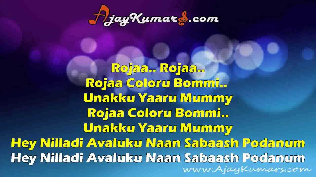 Buy and download free best quality karaoke mp3 tracks online.