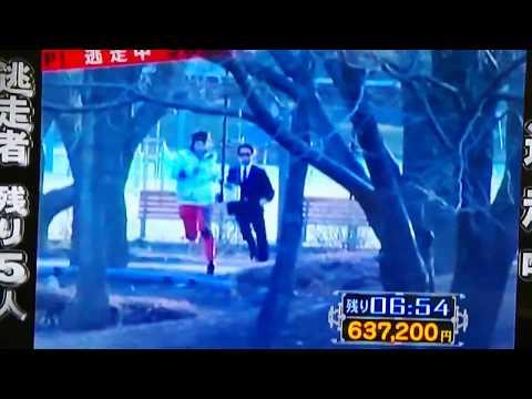 【逃走中】チュートリアル徳井義実(裏切り者)が04GTに確保された【JUMP!逃走中 森の公園】