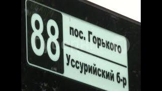 Грузовик и машина такси столкнулись в Хабаровске.MestoproTV