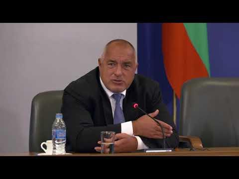 Премиерът Бойко Борисов се срещна с група руски журналисти, които са в София в рамките на Българското председателство на Съвета на ЕС и по покана на Министерството на външните работи на България.