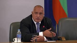 Бойко Борисов се срещна с група руски журналисти