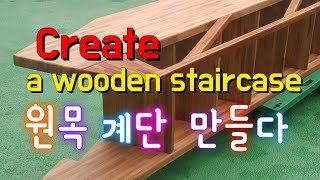 #50.Create a wooden staircase …