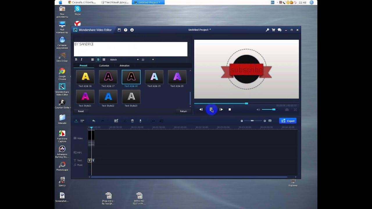 How To make Intro Wondershare Video editor / როგორ ...