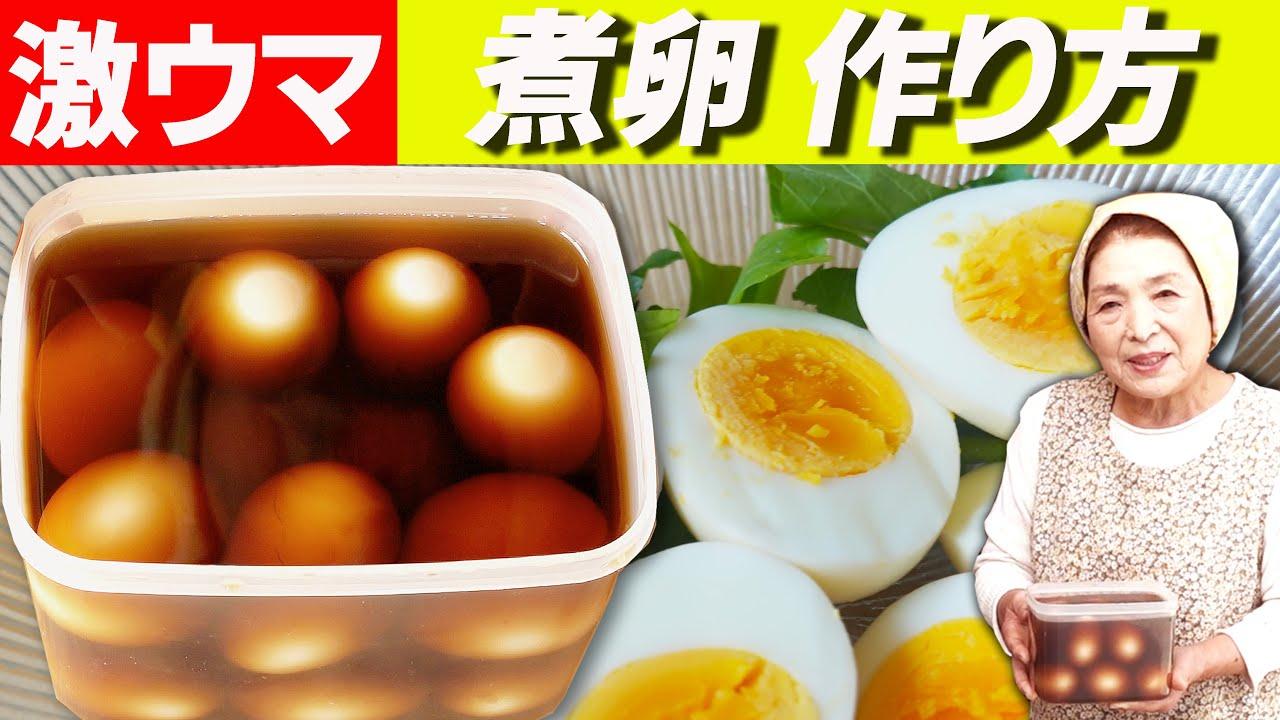 の 味付け 作り方 卵 ラーメン屋さんの煮卵みたいな♪味付たまご レシピ・作り方