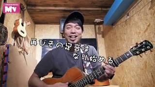 再始動7月LIVE情報 (withコロナ)