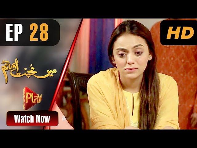 Mein Muhabbat Aur Tum - Episode 28 | Play Tv Dramas | Mariya Khan, Shahzad Raza | Pakistani Drama