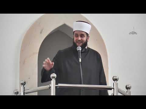 Allah zna vase neprijatelje (OPASNOST NEFSA) - Prof. Sead Ef.Islamovic
