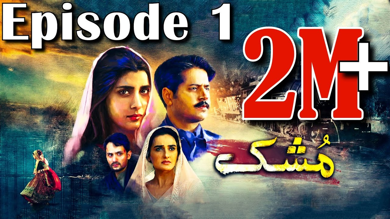 Download Mushk | Episode #01 | 17 August 2020 | An Exclusive Presentation by MD Productions