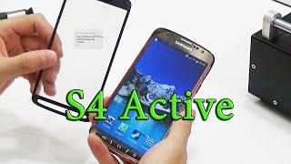 видео ACTIVE Актив-сибирь