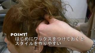 【prize池袋西口店】http://www.prize-hair.com/ ショートヘアではアッ...