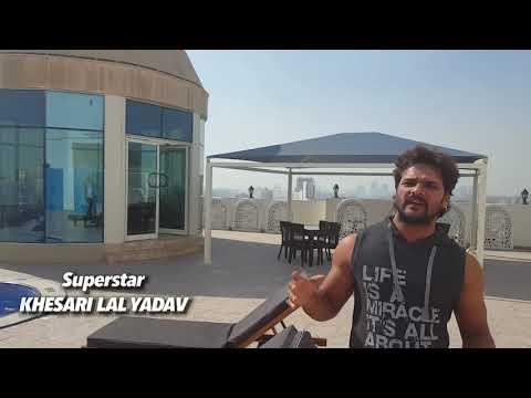 Khesari Lal Yadav Bewafa HD Video Download