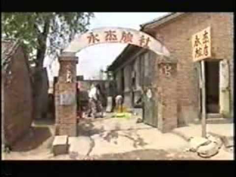Chinese Acrobats School