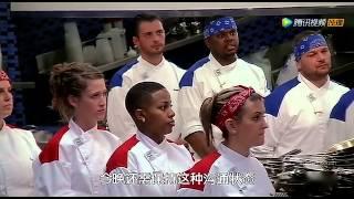 【地狱厨房】第十三季 第三集 S13 E03