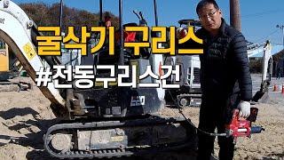 밀워키전동구리스건M18 GG 리뷰
