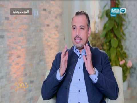 مع دودي | لقاء مع د. احمد السبكى  دكتور استشاري جراحات السمنه والتجميل