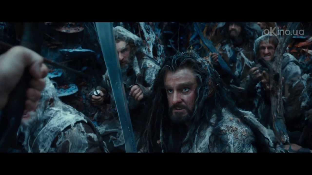Хоббіт: Пустка Смога (The Hobbit: The Desolation of Smaug). Український трейлер [HD]