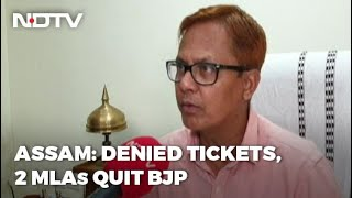 Assembly Elections 2021   Assam BJP MLA Alleges 'Political Wipeout' Of Old-Timers, Quits Party