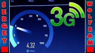 Интернет на Даче,Антенна  AX-2017Y - 3G