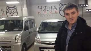 Отзыв о покупке Daihatsu Tanto Exe