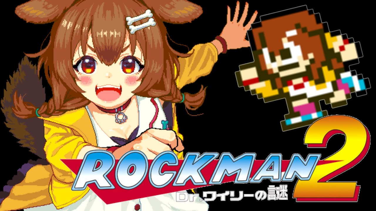 """[#Mari Koro Showdown]Simultaneous play of """"Rockman 2""""!  !! Which one can be cleared first!  ??[Korone Branch]"""