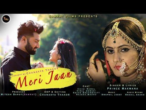 MERI JAAN - Chini Rawal, Viral Mevani | 2018 New LOVE SONG | 4K VIDEO | RDC Gujarati