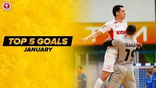 Лучшие голы января Best goals of january