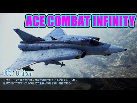 Adriatic Sea Landing Operation - ACE COMBAT INFINITY / エースコンバット インフィニティ