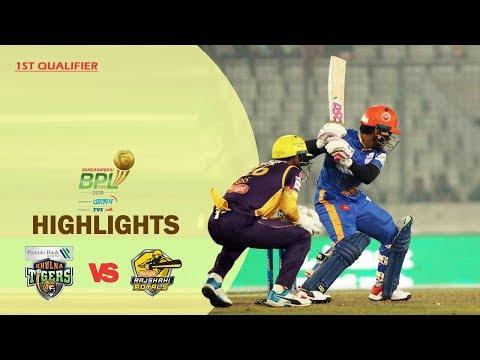 Khulna Tigers Vs Rajshahi Royals Highlights | Qualifier 1 | Season 7 | Bangabandhu BPL 2019-20