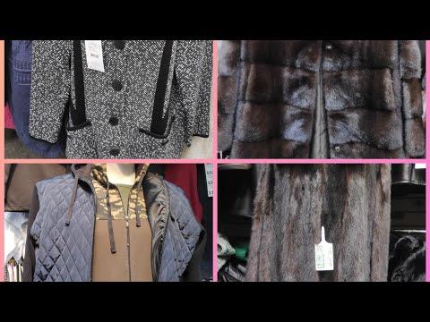 Шубы, норки, дубленки, пальто, большие размеры и не только.