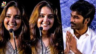 Dhanush ஓட Fan நான் : Manju Warrier Speech I Vetrimaran I Asuran Audio Launch