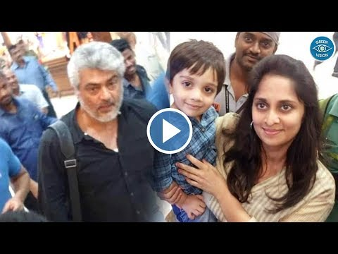 Thala Ajith - Trending Video | Ajith Latest Clips in Chennai Airport | Viswasam