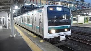 E501系富岡行き いわき発車