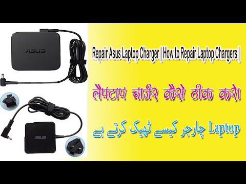 Repair Asus Laptop Charger | How to Repair Laptop Chargers | Laptop Charger Repair in Urdu/Hindi |